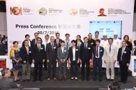 Four Concurrent HKTDC Fairs Open Mid-August