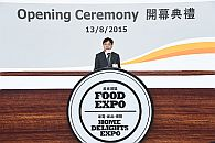 Four Major HKTDC Lifestyle Fairs Open Today