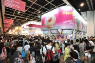 HKTDC Food Expo & Home Delights Expo Welcome Over 470,000 Visitors
