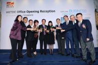 HKTDC Opens Branch Office In Singapore