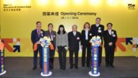 HKTDC Education & Careers Expo Opens