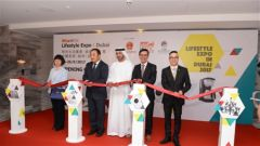 Lifestyle Expo Promotes Chinese Mainland-Hong Kong-UAE Cooperation