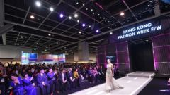 Hong Kong Fashion Week Opens with Some 1,400 Exhibitors