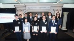 19th Hong Kong Jewellery Design Competition Results Announced