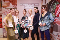 Hong Kong in Fashion sets the scene for CENTRESTAGE