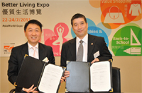 HKTDC & PCES Better Living Expo to be Launched in July 2011