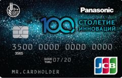 Russian Agricultural Bank, JCB and Panasonic launch first co-branded JCB card in Russia