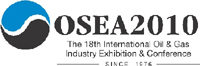 OSEA2010 Boosted as Global Industry Outlook Points to Steady Growth