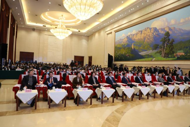 The International Forum on Higher Education 2020 held in Zhengzhou, China